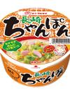 長崎ちゃんぽん 98円(税抜)