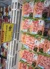 ドルチェポコ 豚バラしゃぶしゃぶ用 148円(税抜)