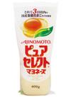 ピュアセレクトマヨネーズ 138円(税抜)