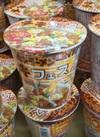 日清チキンラーメンビッグカップ チキンフェス 178円(税抜)