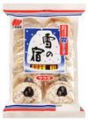 雪の宿サラダ・ぱりんこ・粒より小餅・チーズアーモンド 108円(税抜)