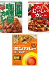 レトルトカレー中辛 各種 77円(税抜)