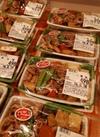 煮魚 498円(税抜)