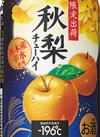 -196℃ 秋梨 108円(税抜)