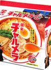 チャルメラしょうゆ 258円(税抜)