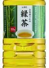 お茶屋さんの緑茶 88円(税抜)