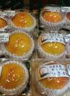 桃 550円(税抜)