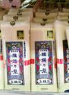揖保乃糸 上級品 298円(税抜)