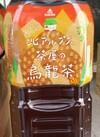 北アルプス茶屋の烏龍茶 68円(税抜)