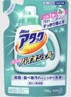 アタック高浸透バイオジェル(つめかえ用) 158円(税抜)