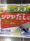 塩分55%カットだし粉末 369円(税抜)