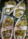 瀬戸ジャイアン 650円(税抜)