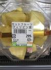カットパイン 299円(税抜)