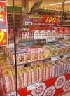 クックドゥ 各種 100円(税抜)