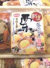 割烹釜めしの素 栗 278円(税抜)
