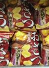 おさつスナック 88円(税抜)