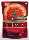 ミートソース 89円(税抜)