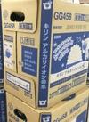 アルカリイオン水 378円(税抜)