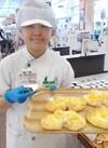 チーズハムパン各種 100円(税抜)