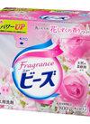 フレグランスニュービーズ 大 158円(税抜)