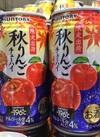 ー196℃秋りんご 100円(税抜)
