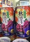 ー196℃秋ぶどう 100円(税抜)