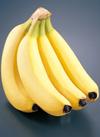減の恵みバナナ 178円(税抜)