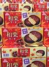 和栗ケーキ 238円(税抜)