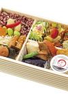 和正食 「和~なごみ~」 1,350円