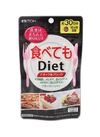 食べてもDiet 980円(税抜)