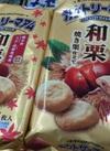 カントリーマアム 和栗 258円(税抜)