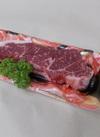 牛リブロース・サーロインステーキ用 500円(税抜)