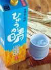 ひゅうが晴 麦焼酎 1,380円(税抜)