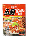 五目釜めしの素 98円(税抜)