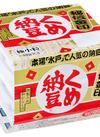 くめ納豆 秘伝金印 78円(税抜)