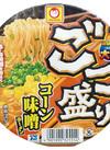 マルちゃんごつ盛コーン味噌 87円(税抜)