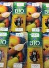 ビオ 柿と梨 198円(税抜)