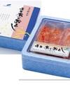 あごおとし 598円(税抜)