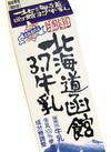 北海道函館3.7牛乳 198円(税抜)