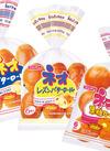●ネオバターロール●ネオレーズンバターロール●ネオ黒糖ロール 148円(税抜)