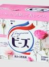 フレグランスニュービーズ 168円(税抜)