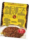 銀座キーマカリー 169円(税抜)