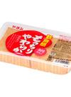 もっちりやわらか絹厚揚げ 98円(税抜)