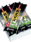 羽黒そば 798円(税抜)