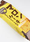 マロンケーキ 453円
