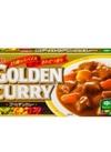ゴールデンカレー 150円(税込)