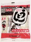 スープ付うどん 29円(税抜)