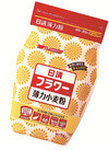 薄力小麦粉 128円(税抜)
