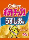 カルビー ポテトうすしお 69円(税抜)