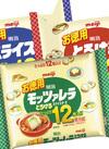 お徳用スライスチーズ各種 178円(税抜)